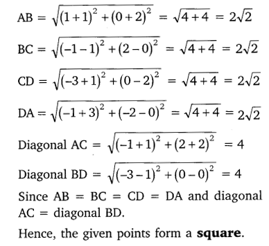 NCERT Solutions for Class 10 Maths Chapter 7 Coordinate Geometry 8