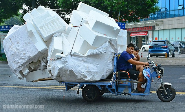 Styrofoam Transport