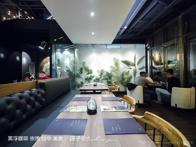 黑浮咖啡 崇德 台中 美食 12