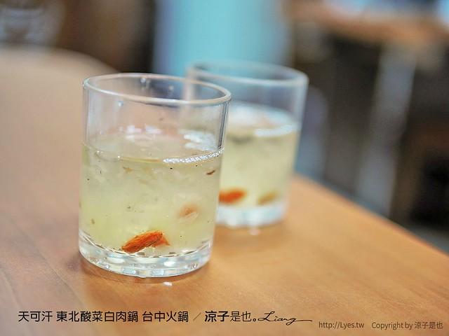 天可汗 東北酸菜白肉鍋 台中火鍋 29