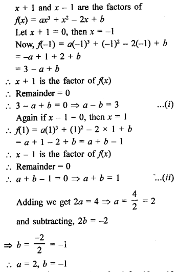 RD Sharma Math Solution Class 9 Chapter 6 Factorisation of Polynomials