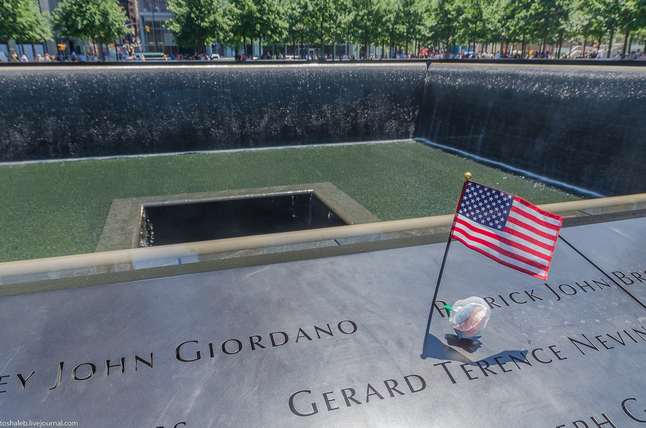 Нью-Йорк_парк 11 сентября-16