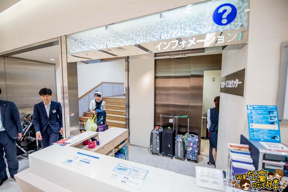 日本名古屋-名鐵百貨