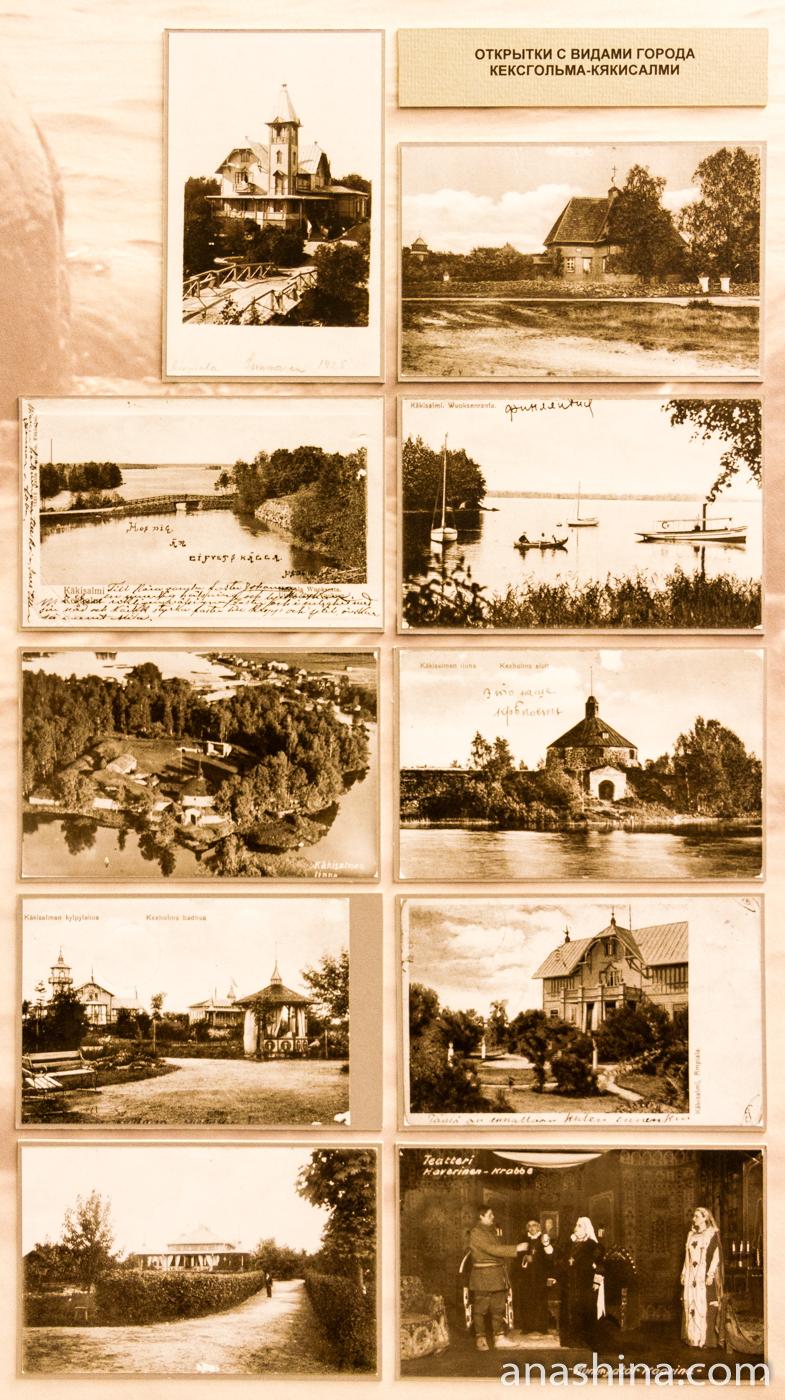 Старые открытки с видами города Кексгольма-Кякисалми