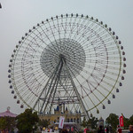 Primary photo for Day 12 - Happy Valley Shanghai and Ferris Wheel Park