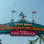 Primary photo for Day 19 - Disneyland Hong Kong