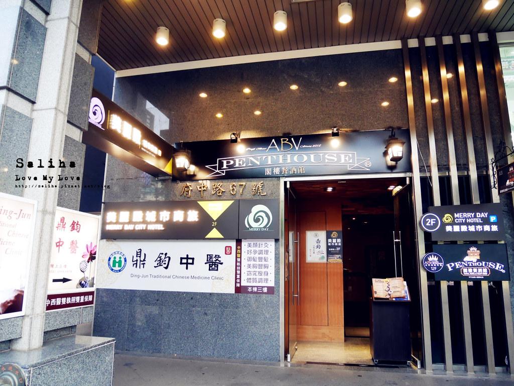 板橋府中站附近氣氛好浪漫約會餐廳美食推薦ABV閣樓餐酒館義大利麵沙拉啤酒 (1)