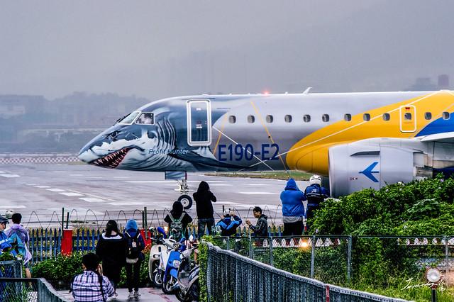 E190-E2鯊魚機