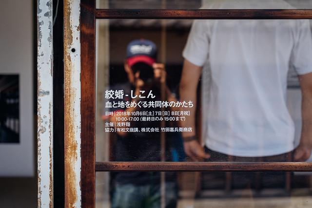 Arimatsu_Festival_103