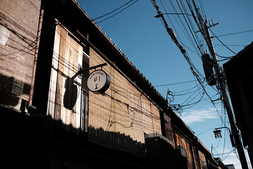 京都 スナップでめぐる旅 3