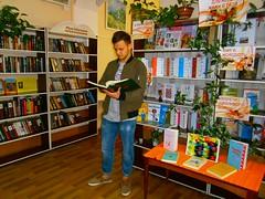 День нової книги «Книжкові дарунки осені». 07.10.18. ім. С. Айні