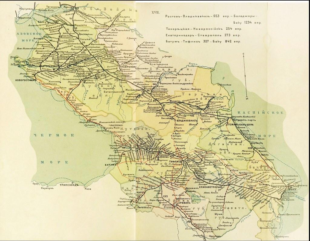 1918. Карта железных дорог Кавказа