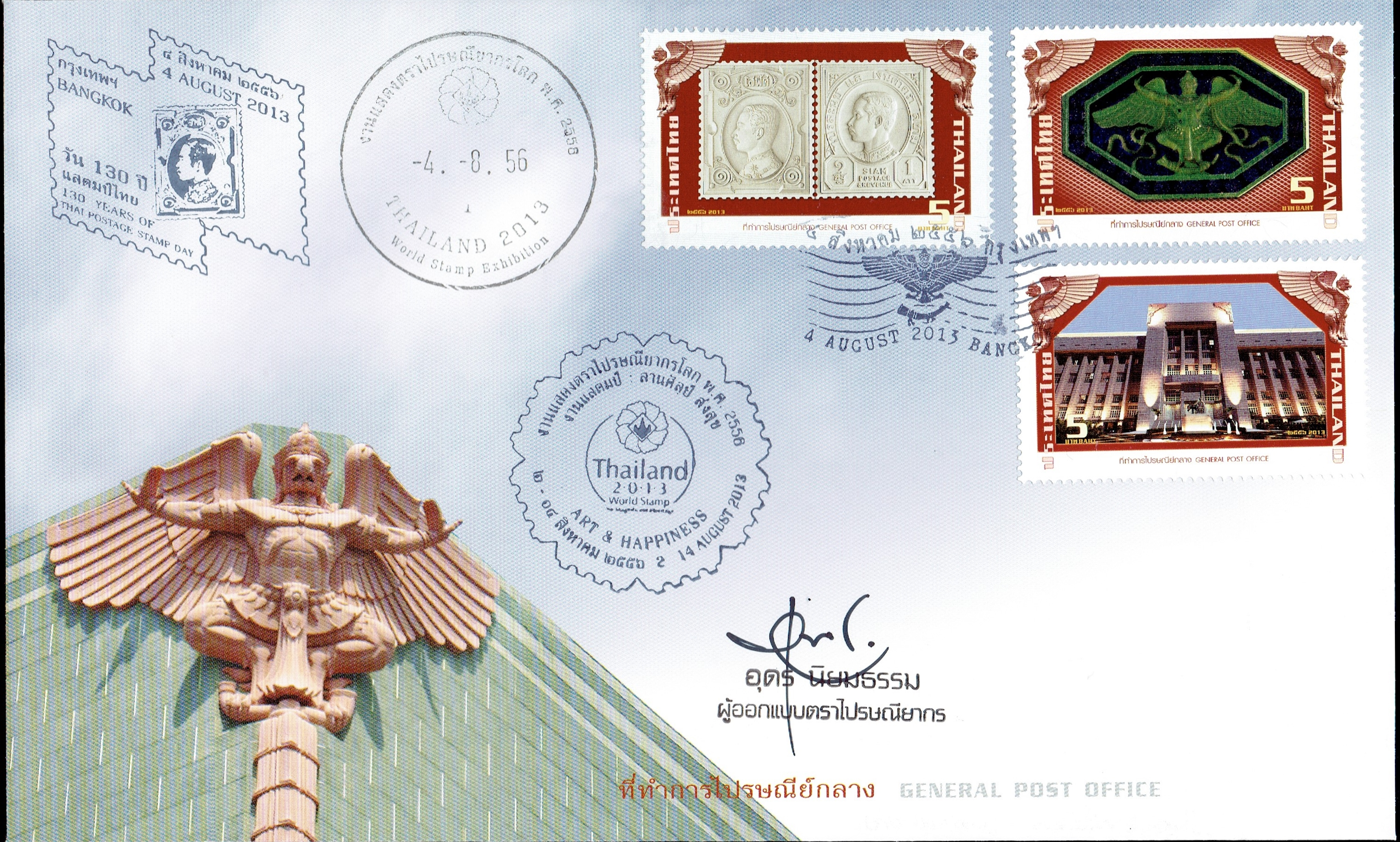 Thailand - Michel #3326A-3328A (2013) first day cover with THAILAND 2013 World Stamp Exhibition cancellations; autographed by stamp designer