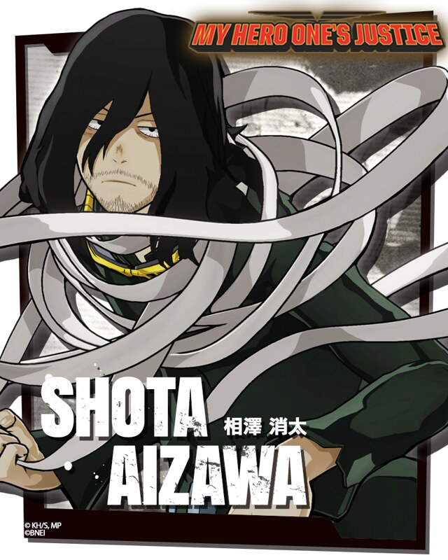 My Hero One's Justice: Shota Aizawa