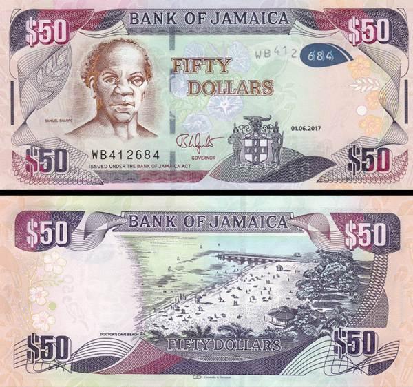 50 Dolárov Jamajka 2073, hybridná P94c