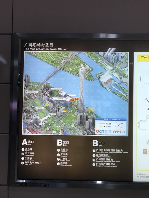 Map of Canton tower station