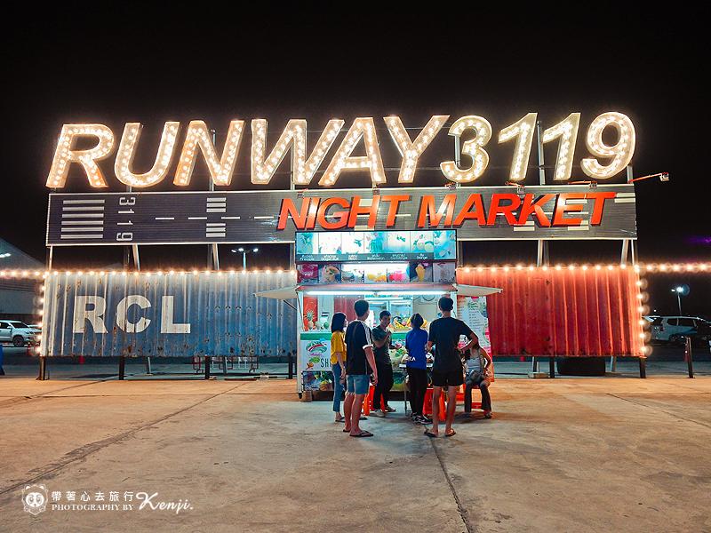 runway3119-40