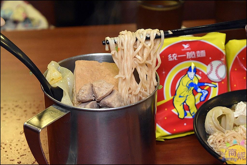 統一脆麵就醬子烤吧10 (2)