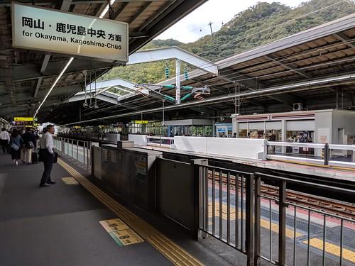 Japan Trip 2018 1241