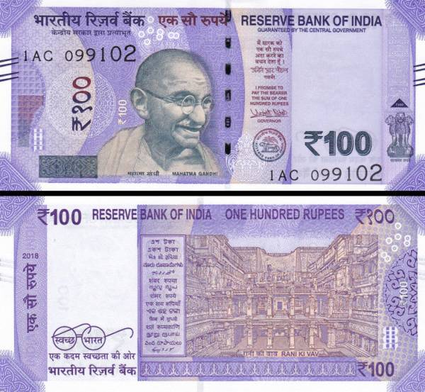 100 Rupií India 2017, P112
