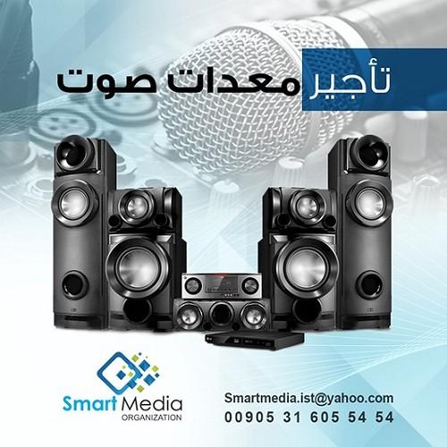 الفعاليات SmartMedia 43354547520_15f4abdd