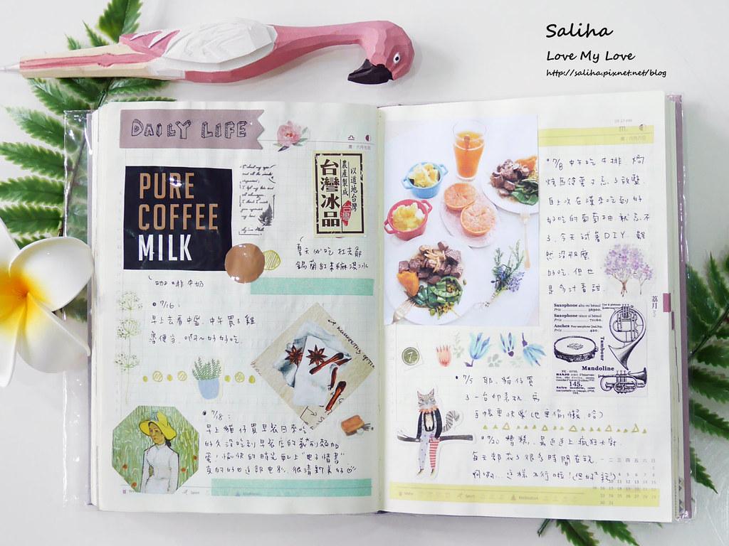 手帳裝飾日記紙膠帶裝飾技巧分享推薦 (21)