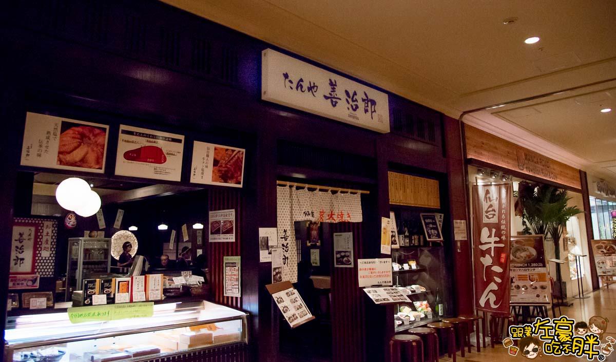 日本東北自由行-仙台山形-21