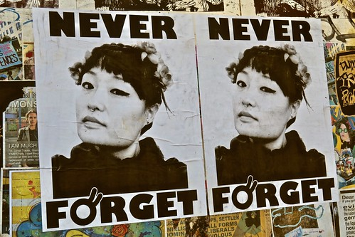 Never Forget, San Francisco, CA