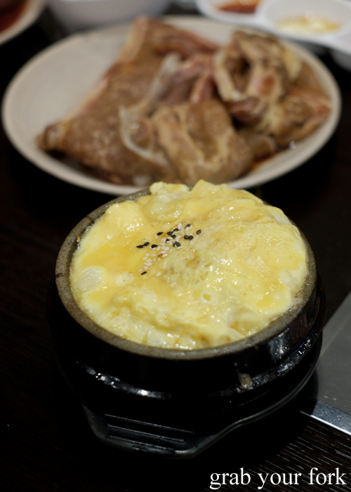 Gyeran jjim steamed egg at all you can eat Korean bbq Se Jong in the Sydney CBD