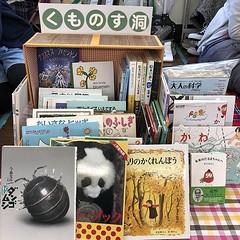 しおがま  子どもの本の古本市  くものす洞はこんな陣営でスタートします 子ども店長さんにはさまれてます みんな売れるといいねぇ  一箱古本市