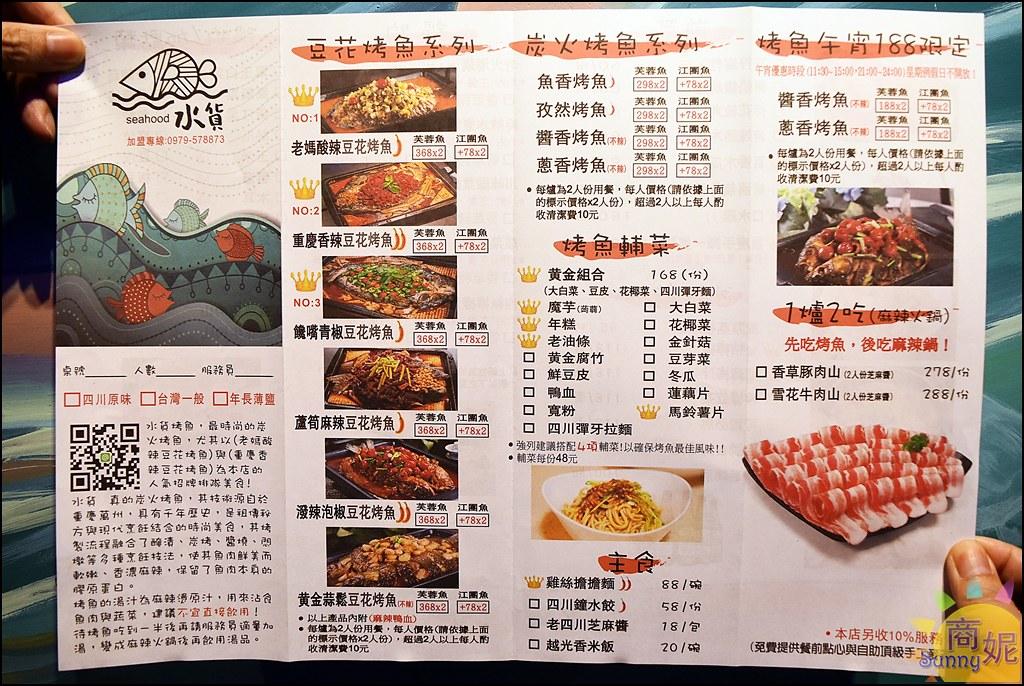 水貨麻油雞烤魚5