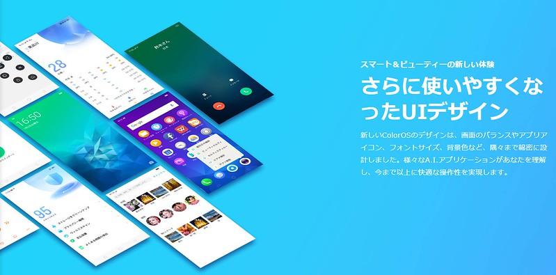 Color OS (2)