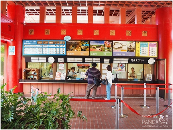 Kkday Okinawa Enjoy Pass (34)