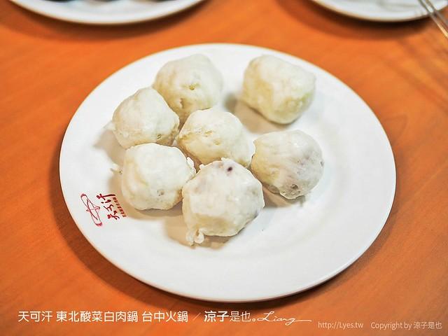 天可汗 東北酸菜白肉鍋 台中火鍋 23