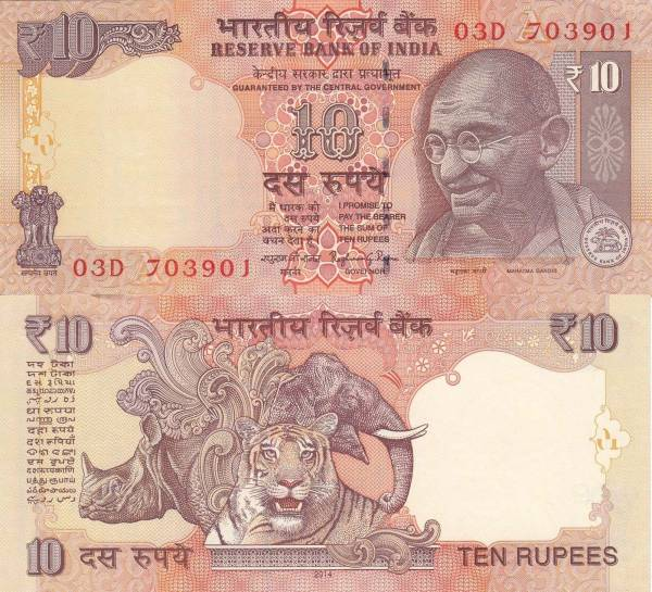 10 Rupií India 2014, P102