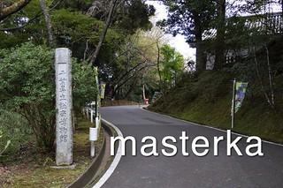 千葉県立総南博物館1
