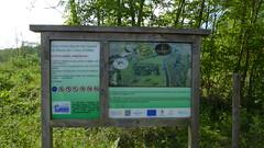 Site naturel du marais des crétes d'Athies (1)