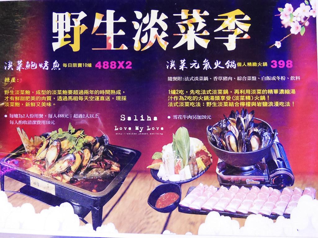 新北好吃火鍋聚餐餐廳推薦水貨炭火烤魚中和店 (3)