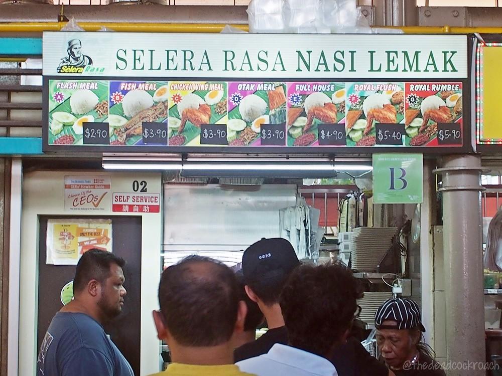 adam road food centre, bergedil, food, food review, fried chicken wing, ikan bilis, nasi lemak, otah, review, selera rasa nasi lemak, singapore, singapore botanic garden, begedil,halal,halal food,malay,malay food,muslim food,muslim