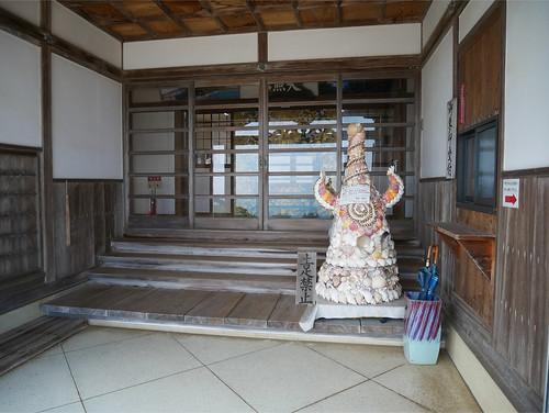 鵜戸神宮③社務所