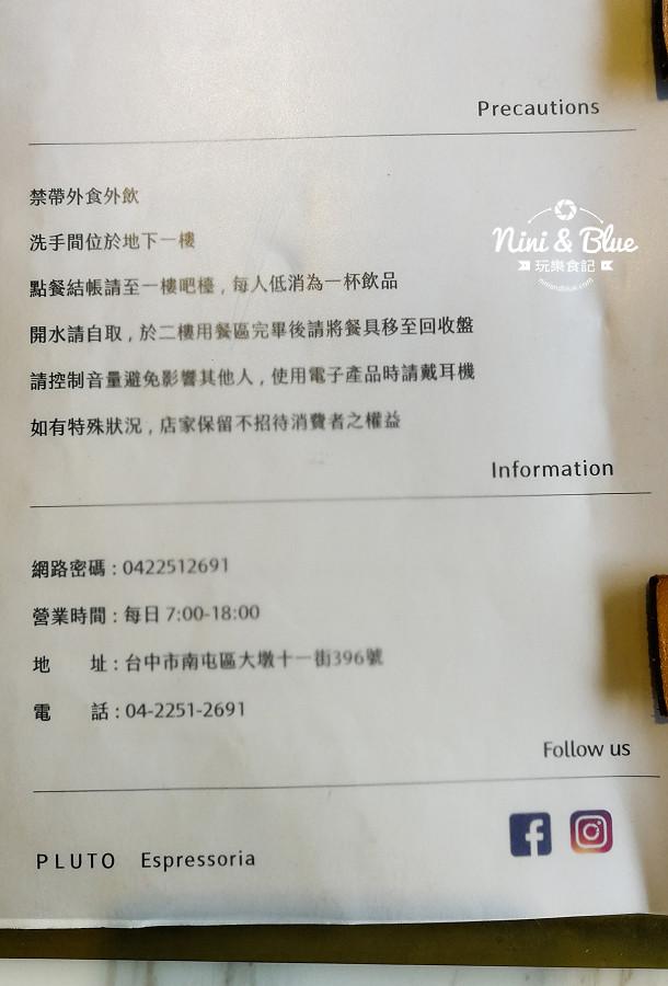 pluto 咖啡 ikea  台中南屯17