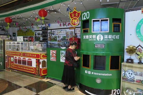 Hong Kong Trams Station