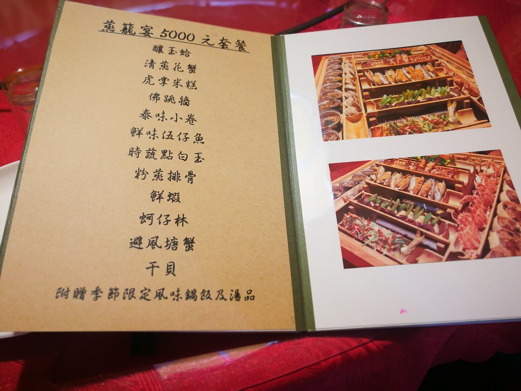 中壢龍崗蒸龍宴 (6)