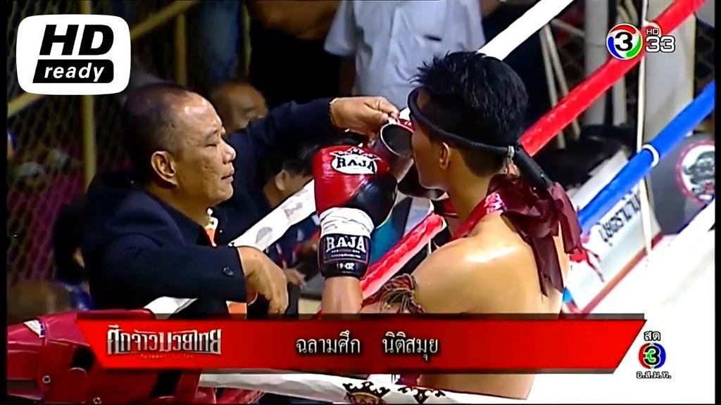 ศึกจ้าวมวยไทย ช่อง3 ล่าสุด 3 22 กันยายน 2561 มวยไทยย้อนหลัง Muaythai HD 🏆 - YouTube