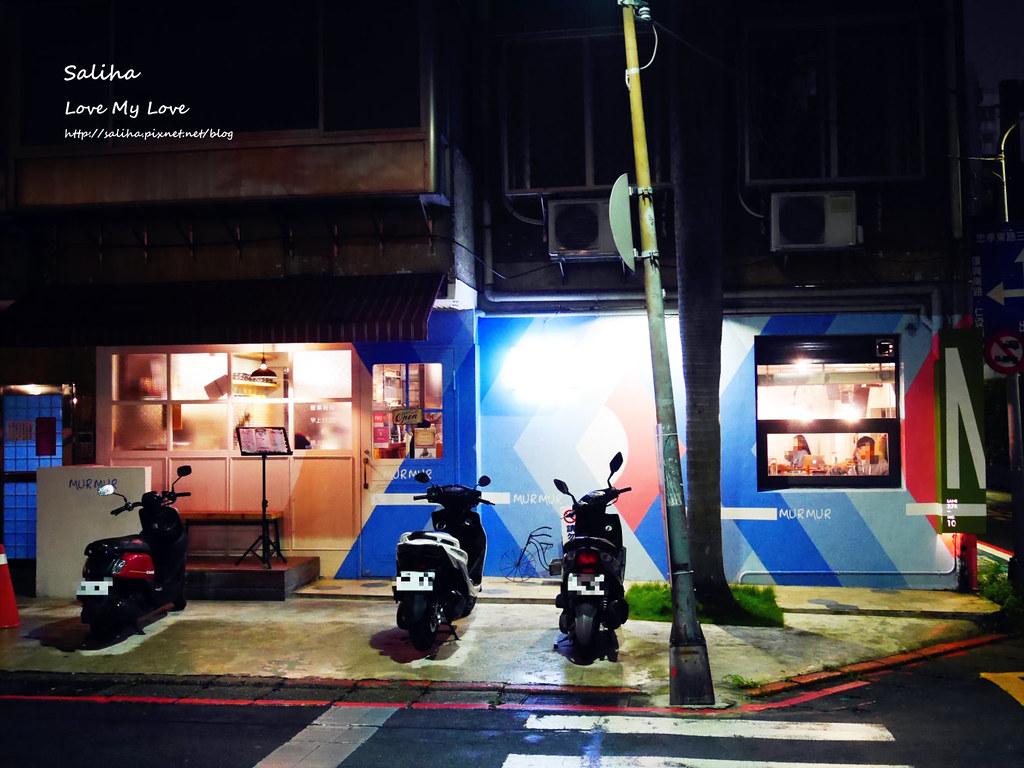 台北東區忠孝復興站餐廳美食推薦墨墨義大利麵 murmur pasta (3)