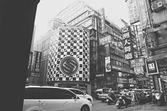 ximen street
