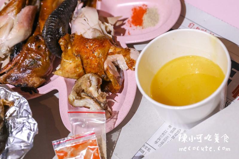 一間店,一間店烤雞,三重一間店,三重烤雞,三重美食,台北烤雞推薦 @陳小可的吃喝玩樂