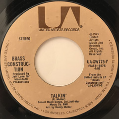 BRASS CONSTRUCTION:MOVIN'(LABEL SIDE-B)