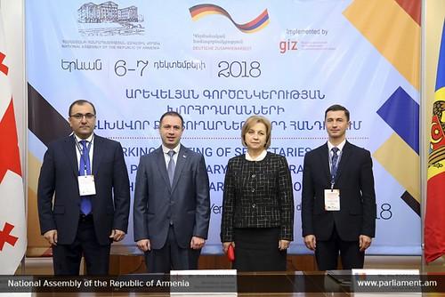 06.12.2018 Reuniunea Secretarilor generali ai Parlamentelor țărilor din cadrul Parteneriatului Estic