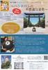 11/20(火)「東灘アートマンスミュージアムサロンコンサート・ハンドパンの不思議な音色」